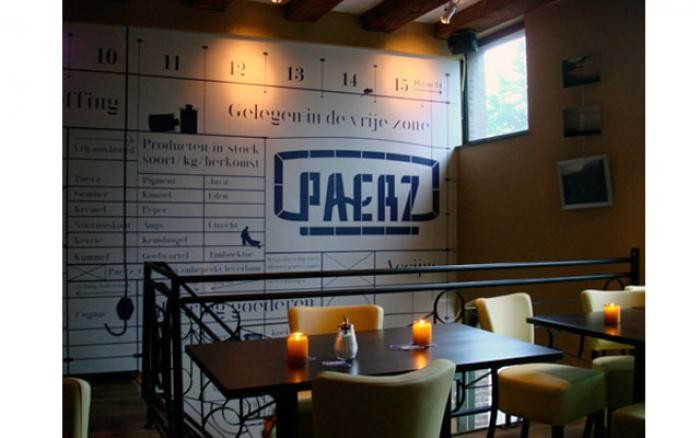 paerz-restaurant-amsterdam-2(p-restaurant,11432)(c-0)